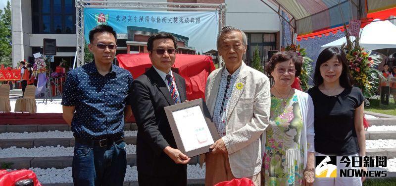 歷時十年耗資8300萬 北港高中「陳陽春藝術大樓」落成