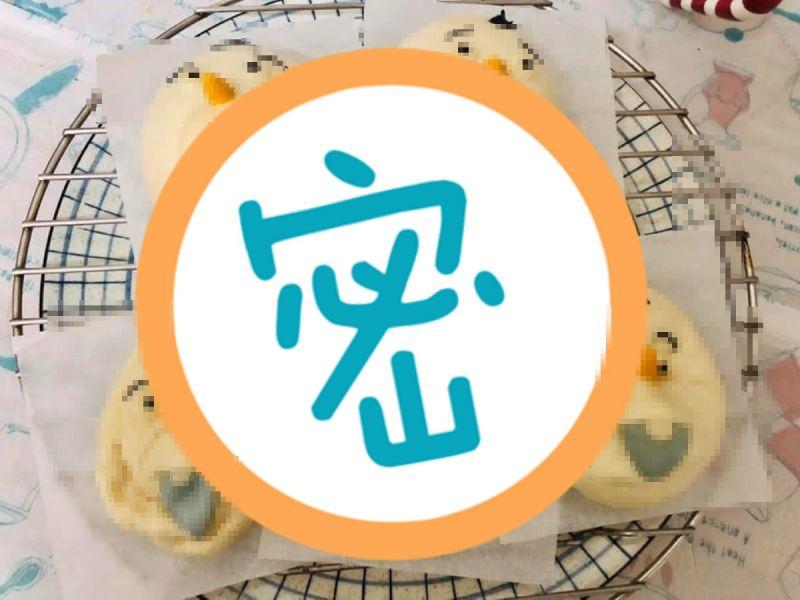 人妻動手做甜點!開鍋見「崩壞成品」笑歪:雪寶五代同堂