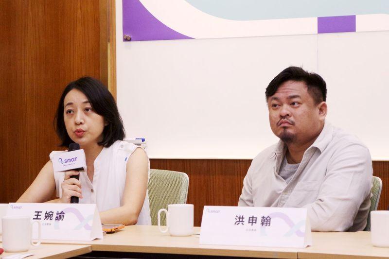 「跨黨派挺綠運輸5-3」王婉諭:別讓<b>廢氣</b>危害孩子健康!
