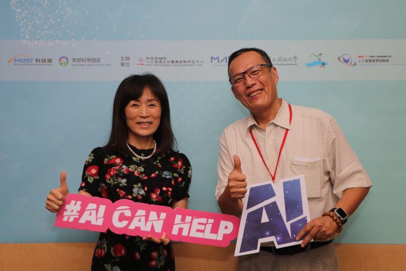 ▲成大校長蘇慧貞(左)與人工智慧生技醫療創新研究中心主任孫永年合影。(圖/成功大學提供)