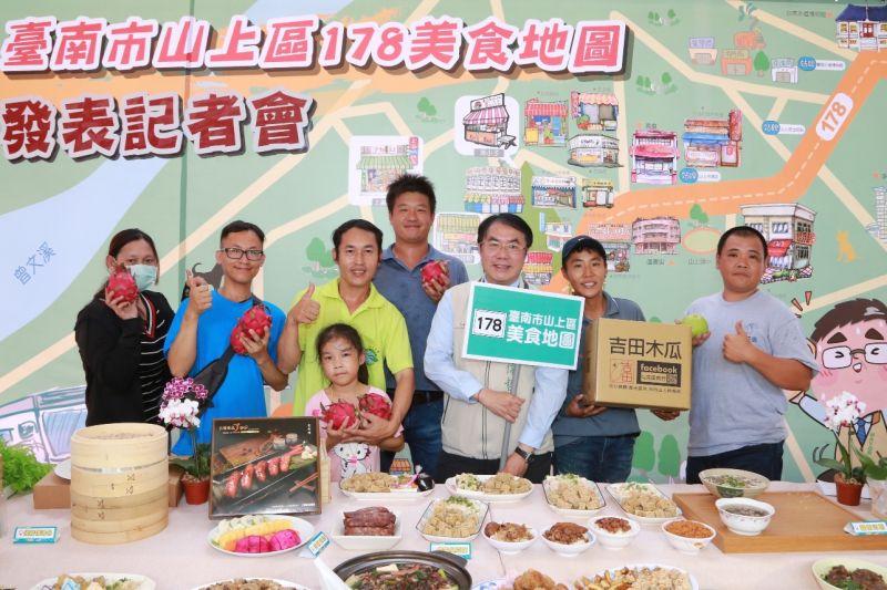 台南市長黃偉哲熱誠邀請大家,端午連假假期來台南遊景點,享在地美食