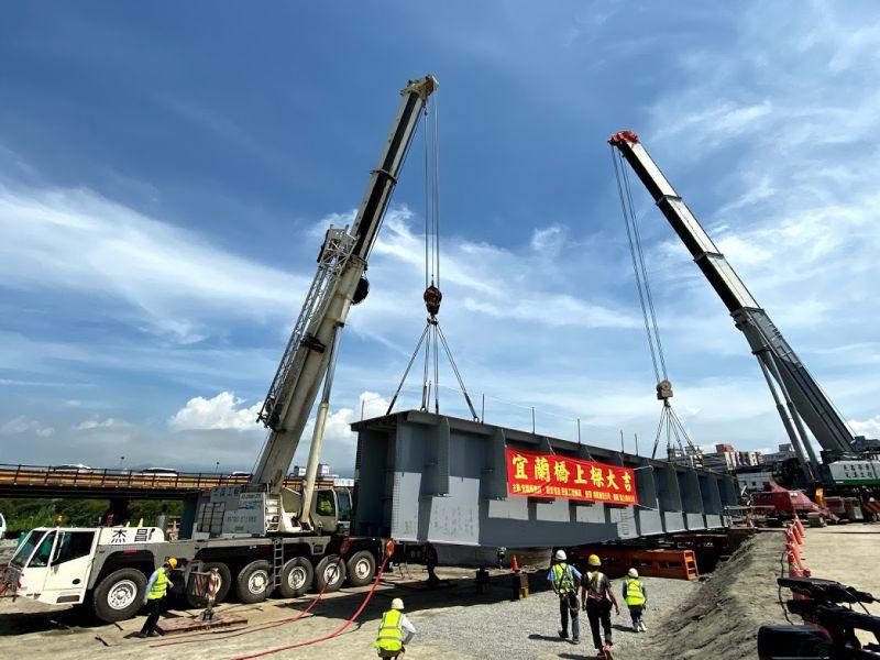 宜蘭橋改建工程,今(19)日上午舉行上梁典禮