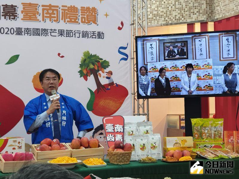 <b>台南芒果</b>尚青 黄偉哲視訊向日本強打「芒果外交」