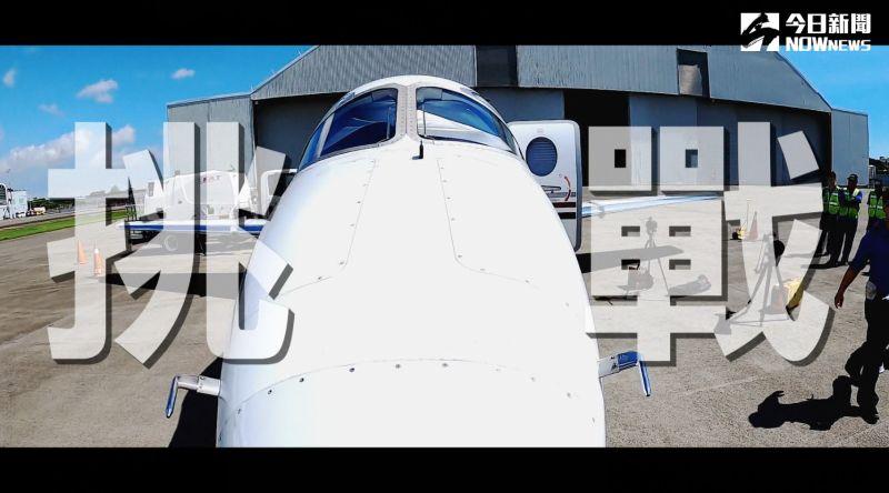 ▲挑戰不可能,拍攝絕美日環食航機試飛。