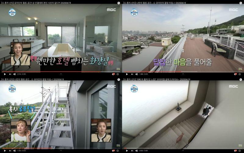 ▲浴室、天臺、每層樓的超長樓梯。(圖/MBCentertainment