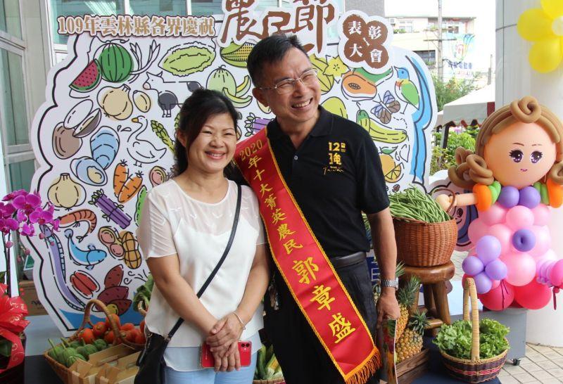 雲林縣農民節表彰延遲