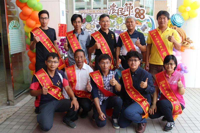 ▲雲林縣十大菁英農民20日接受表彰。(圖/記者簡勇鵬攝,2020.06.20)