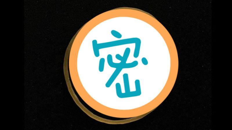 ▲網友曬出搶拍的「日環食」金環圖。(圖/翻攝自臉書)