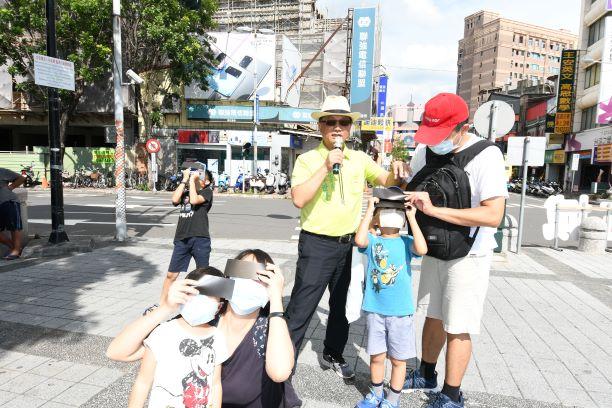 罕見日環食吸引民眾觀看 林世賢導覽呼籲<b>捐款</b>做愛心