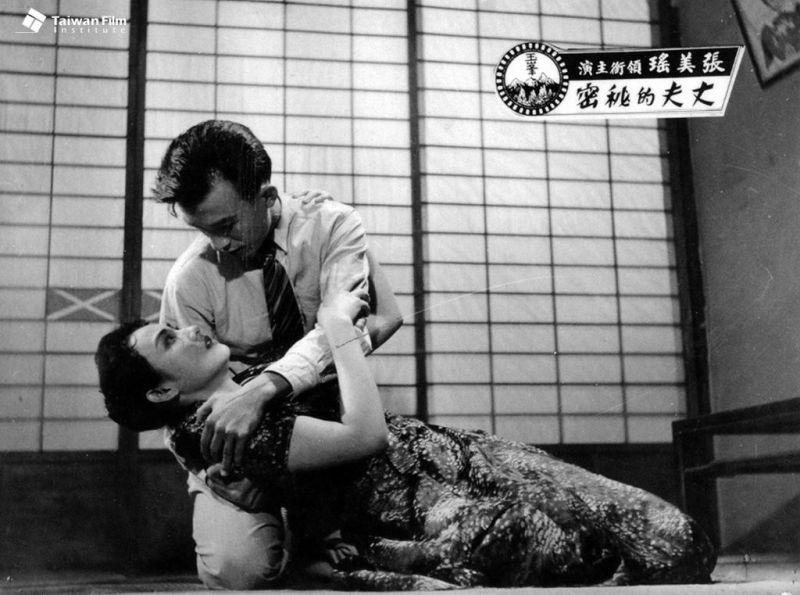 ▲林摶秋於1960年拍攝《錯戀》,應片商之請改名為《丈夫的秘密》。(圖/國家電影及視聽文化中心)