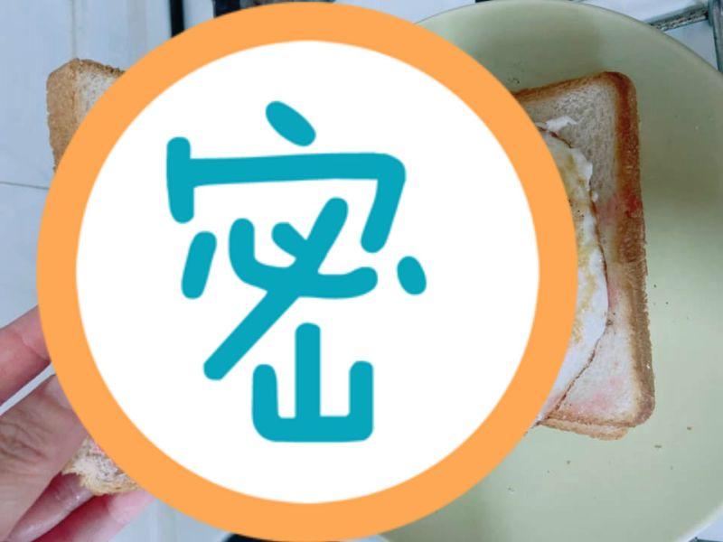 女分享「吐司3絕配」特殊吃法!內行一看狂讚:我的最愛
