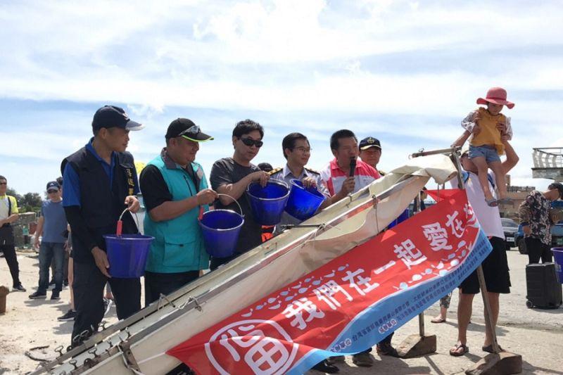 海巡署與慈善單位運用日環食日人潮聚集時流放魚苗,籲請大家一起重視海洋生態保護。(圖/海巡署提供)
