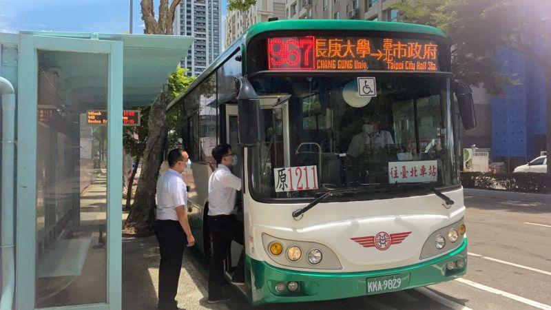 通勤族省荷包 林口兩客運1210、1211納編新北市公車