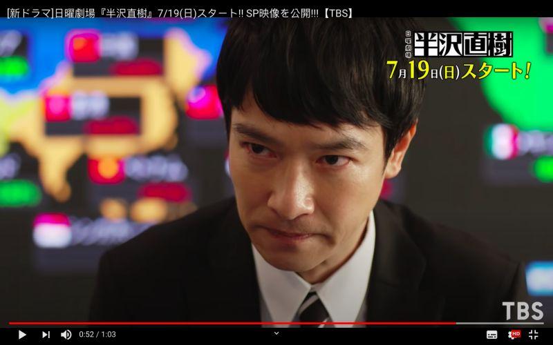 ▲堺雅人7月19日重磅回歸。(圖/TBS公式 YouTuboo)