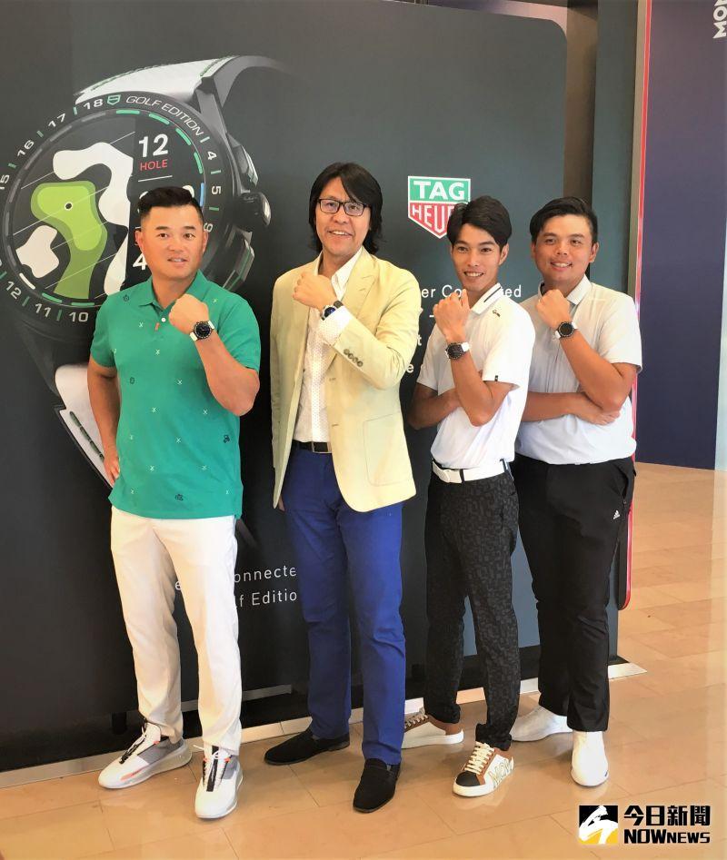 ▲中華職棒富邦悍將胡金龍(左起)和台灣2位高球選手張緯綸、洪健堯出席知名手錶TAG