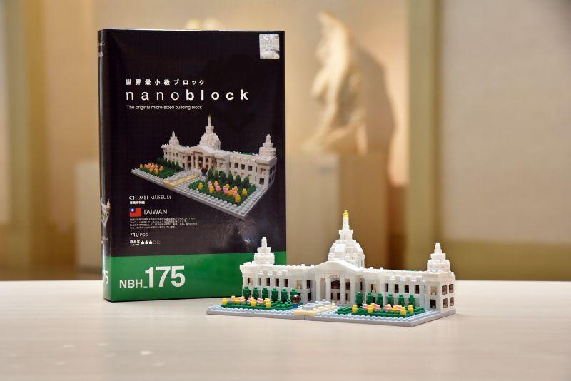 ▲奇美博物館nanoblock微型積木即日起在館內禮品店及官方eShop販售(圖/記者林怡孜翻攝,2020,06,22)