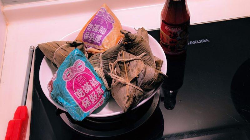 ▲端午節吃粽子驚見特殊包裝 網友:「包中+好運」快吃!(圖/資料照片)