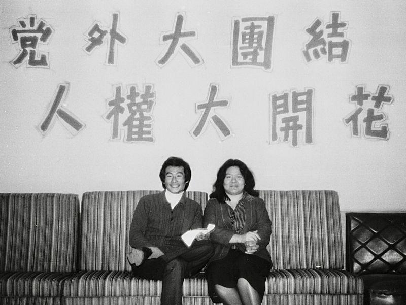 ▲施明德(左)在臉書上貼出年輕時和陳菊的合照,地點在全國黨外助選團總部。(圖/翻攝施明德臉書)
