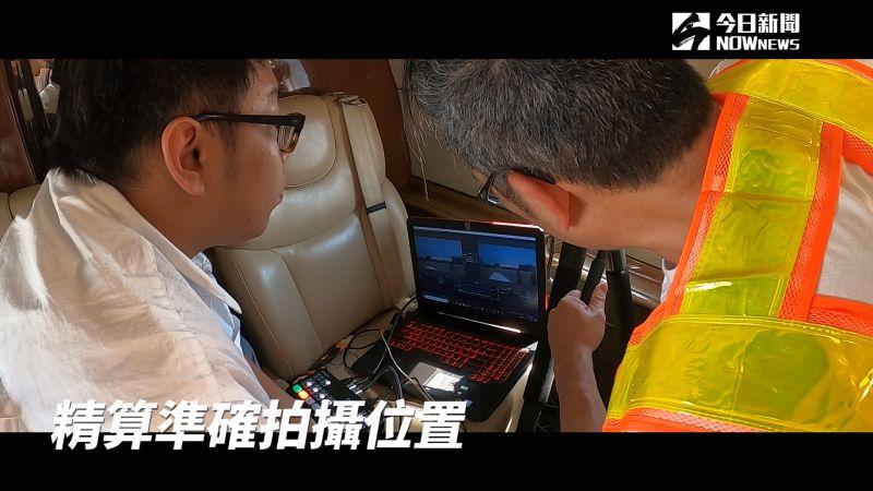 ▲飛行計劃必須超過既有系統,以秒級的精確度操控飛行,這方面則仰賴額外輔助的程式與電腦才能完成。(圖/NOWnews)