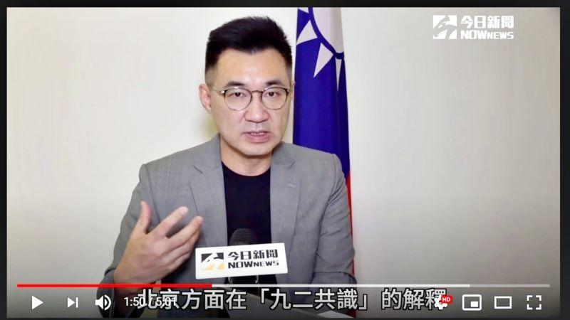 ▲國民黨主席江啟臣接受《