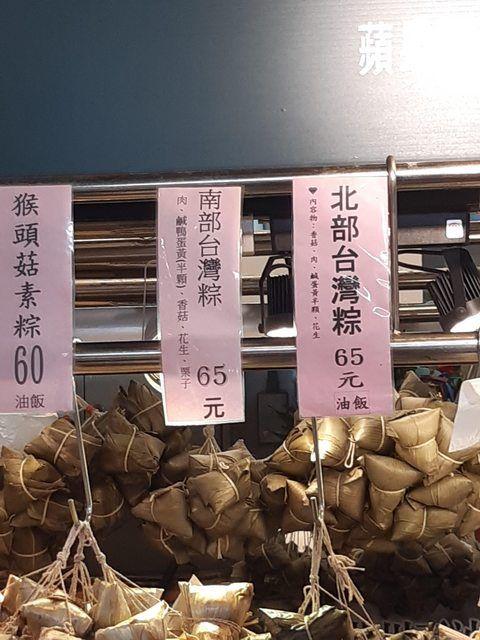 ▲網友分享在市場看到南北粽子的分法。(圖/取自PTT)