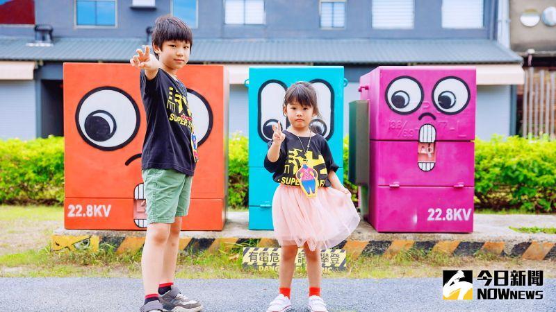 ▲ 暑期限定「小小二伯體驗營」開放5到10歲的小朋友加入。(圖/記者陳美嘉攝,2020.06.24)