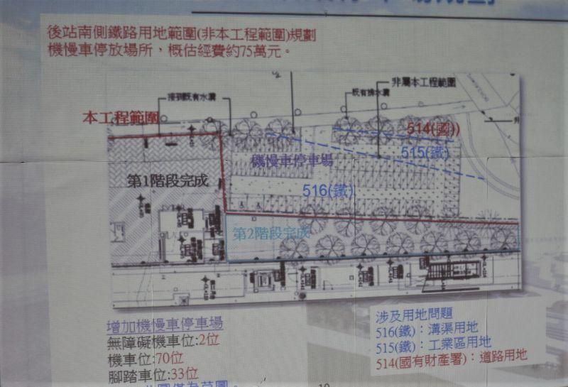 ▲施工中的台鐵斗南站跨站式站房完工在即。(圖/記者簡勇鵬攝,2020.06.24)