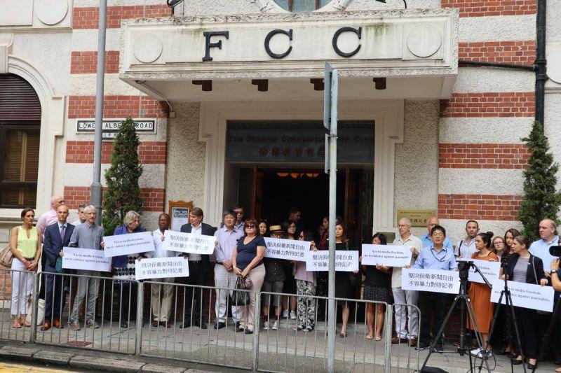 ▲香港外國記者會( FCC )。(圖/翻攝自推特)