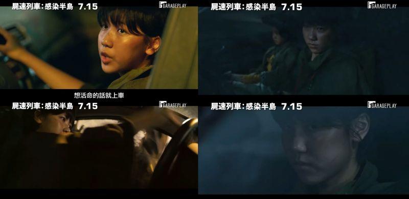 ▲李蕊在《屍速列車2:感染半島》的角色媲美馬東石,霸氣殺活屍。(圖/車庫娛樂)