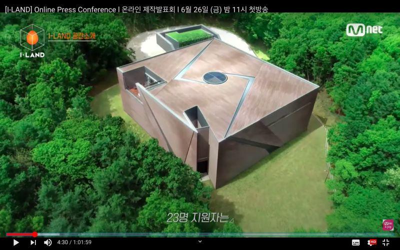 ▲▼《I-LAND》的練習生宿舍花費韓幣70億打造。(圖/翻攝Mnet
