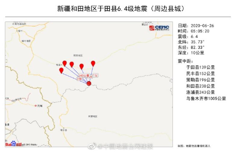 ▲中國新疆和田地區于田縣, 26 日凌晨發生多起淺層地震。(圖/翻攝自環球網)
