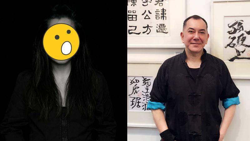 黃秋生搭變臉潮「影帝成混血美女」 網笑:毫無違和感