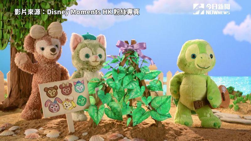 ▲最後,它們在栽種的牽牛花旁插入Duffy大家庭個人頭像,表現出一種集體精神,令StellaLou感動不已,重新綻放歡笑。(圖/翻攝自Disney