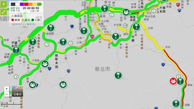 宜蘭國五北返40公里以下 車潮恐塞到晚上11點