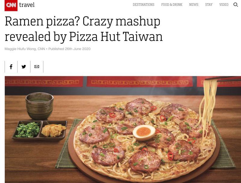 ▲《 CNN 》以「台灣必勝客的瘋狂混搭( Ramen pizza? Crazy mashup revealed by Pizza Hut Taiwan )」為題,報導台灣特有的拉麵披薩。(圖/翻攝自《 CNN 》)