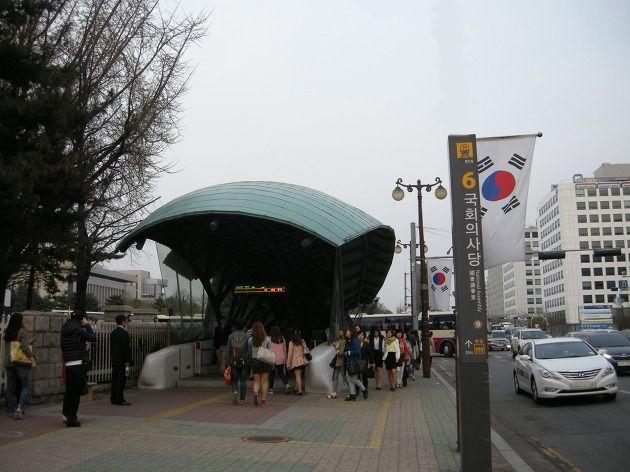 ▲韓國國會議事堂地鐵站。(圖/翻攝自
