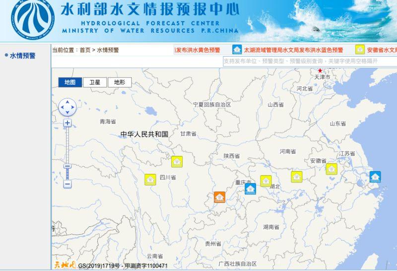 ▲(圖/翻攝自中國水利部官網)