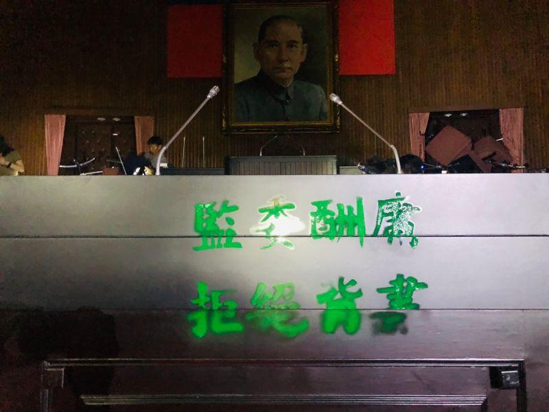 立法院召開臨時會的前一天(28日),國民黨立委們為了抗議總統提名監察委員人選,罷佔了立法院議場。