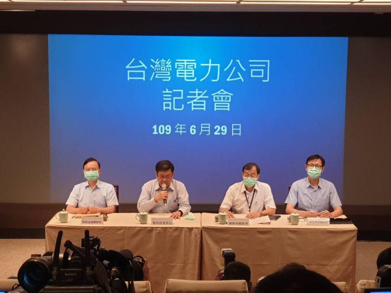 台電中火爭議「我也是台中人」 <b>楊偉甫</b>:願承擔所有責任