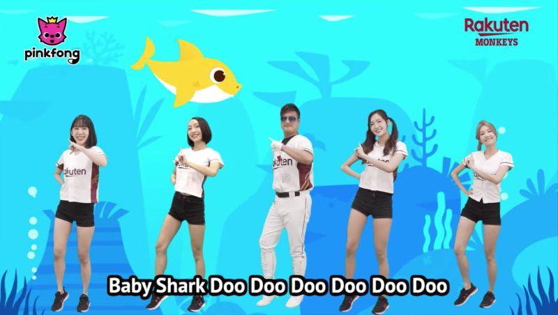 ▲樂天啟用Baby Shark應猿曲。(圖/猿隊提供)