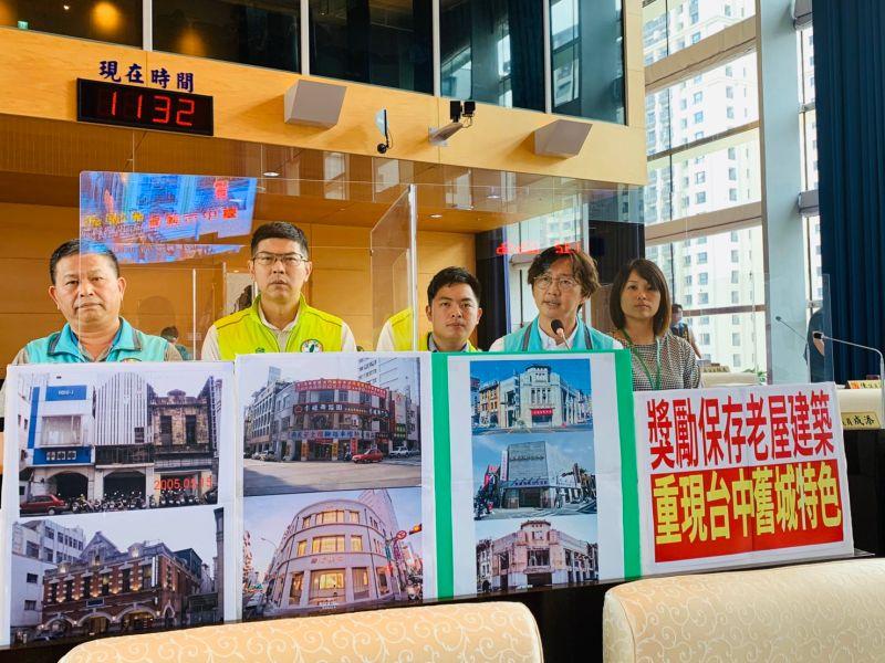 中市舊城建築卸妝下面貌 議員要求市府擬定對策