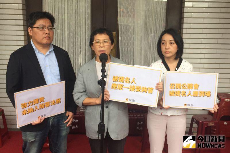 <b>藍委</b>佔領議場杯葛陳菊人事案 時力盼監委提名是最後一屆