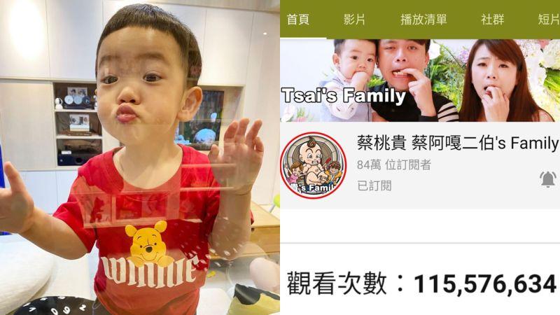 ▲蔡桃貴(左圖)YT頻道觀看數突破1億。(圖/蔡桃貴、蔡阿嘎臉書)