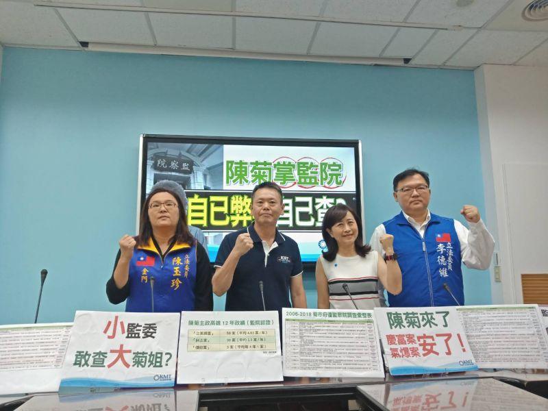 ▲針對陳菊的人事案,國民黨並非真的突襲佔領議場,早在一個多月前,他們就數度開記者會質疑陳菊不適任,最後已占領主席台表達不滿。