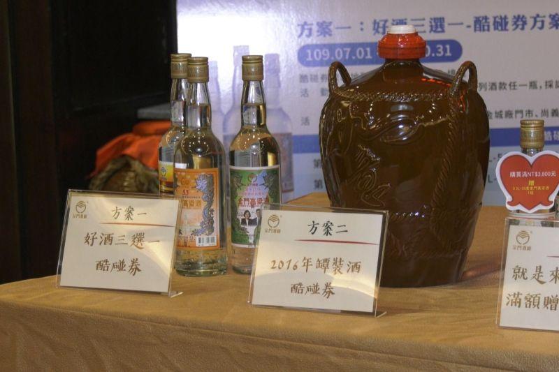 ▲金酒7月1日率先推出「就是來飲JOY(酒)酷碰券」活動,旅客可憑券享購酒優惠方案。(圖/記者蔡若喬攝)