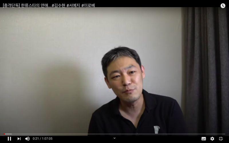 ▲韓資深記者金勇浩爆料金秀賢跟徐睿知交往過。(圖/김용호연예부장