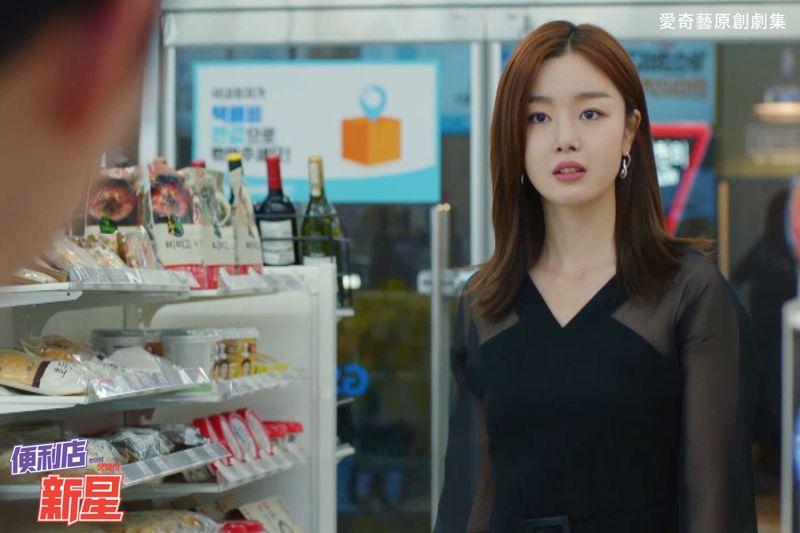 ▲劇中,韓善伙看到男友跟店員搞曖昧。(圖/愛奇藝台灣站)
