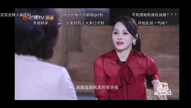 ▲伊能靜疑似暗批梅艷芳人生失敗。(圖/娛六嫂微博)