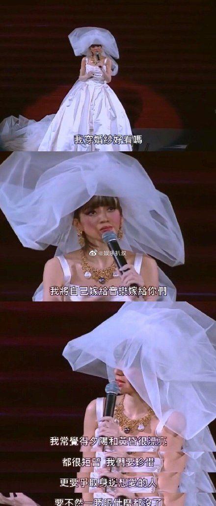 ▲梅艷芳將一生奉獻給舞台。(圖/娛樂扒叔微博)