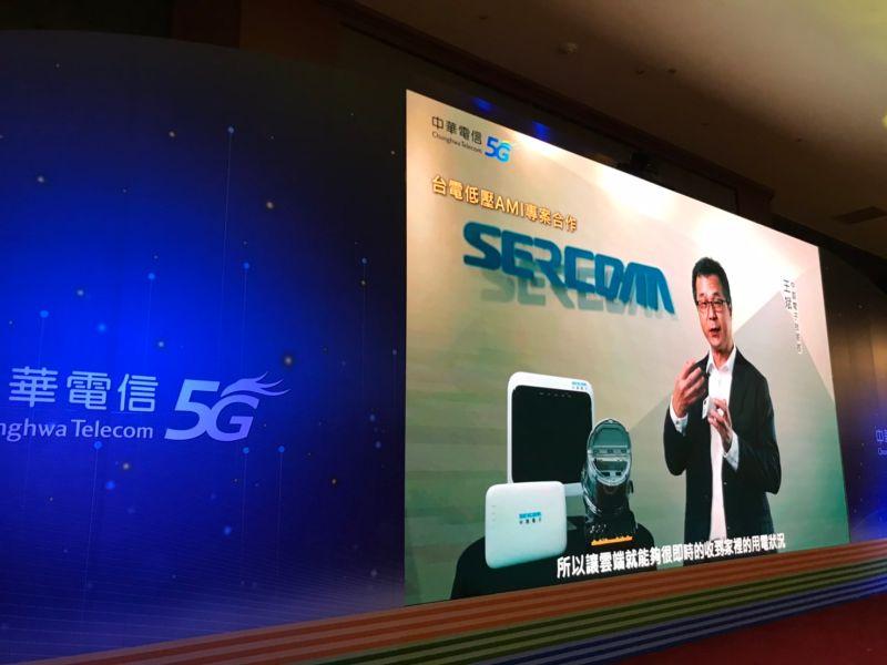 ▲中華電信今(30)日舉行5G啟用典禮,正式宣告台灣進入5G新紀元。(圖/記者賴志昶攝)